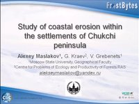 Frostbyte A Maslakov: Study of coastal erosion within the settlements of Chukchi peninsula
