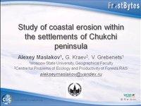 Frostbyte A Maslakov: Study of coastal erosion within the settlements of Chukchi peninsula