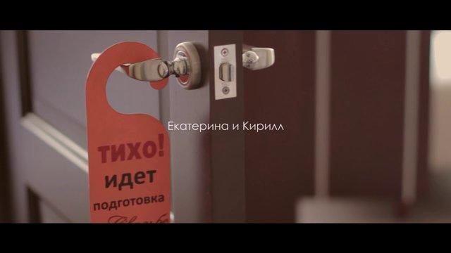 Свадебный видеограф Николай Сосин, Нижний Новгород