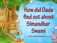 Come and put an end to your inquisity that 'How did Dada meet Simandhar Swami, Find out through this video how did He actually meet Simandhar Swami and derive gyan from Him.