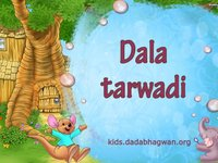 A famous classic gujarati fable Dala Tarwadi portraying the jain principle of Asteya has been presented  in a different way. Enjoy the puppet story and learn one of the grave lessons of life.