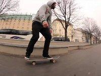 Skatepark Romance