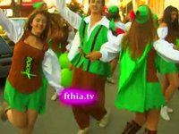 Carnival In Lamia Parade Vol4