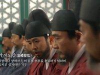 Jang Ok Jung 8.Bölüm