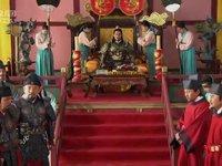 Empress Chun Chu 1.Bölüm