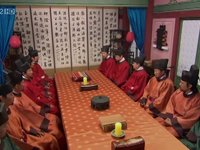 Empress Chun Chu 3.Bölüm