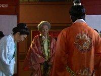 Empress Chun Chu 5.Bölüm
