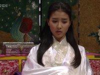 Empress Chun Chu 6.Bölüm