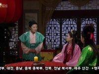Empress Chun Chu 7.Bölüm