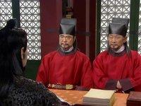 Empress Chun Chu 13.Bölüm