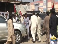 Vimeo - PM Nawaz Sharif and Chairman PPP Bilawal Bhutto Zardaris #Mithi visit.