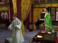 Empress Chun Chu 54.Bölüm