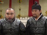 Empress Chun Chu 73.Bölüm