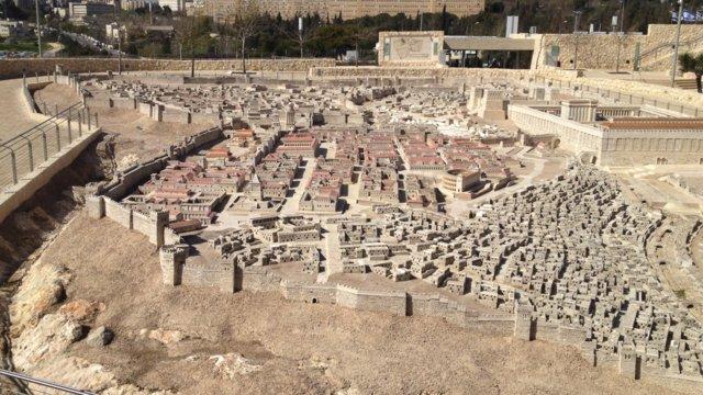 380. Israël 12 - Visite guidée à Jérusalem