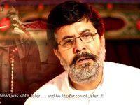 Jo Paak Teenat hai - Tribute to Ustad Shaheed Sibte Jafar Zaidi - Mukhtar Hussain