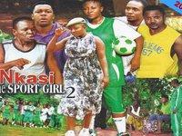 Nkasi The Sport Girl 2 (Nkasi 4)