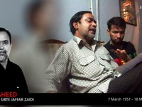 Shaheed Ustad Sibte Jafar Zaidi Teaching Ali Safdar