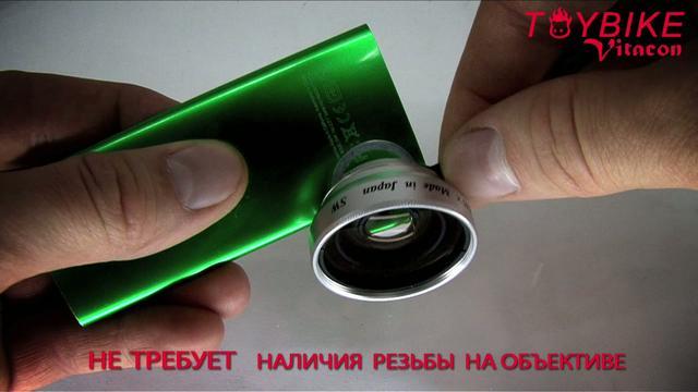 Предназначен для цифровых фотоаппаратов мыльниц, для iPhone&#x2