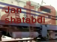 Indian Railways color ful trains( clips) updated on 28th feb 2010