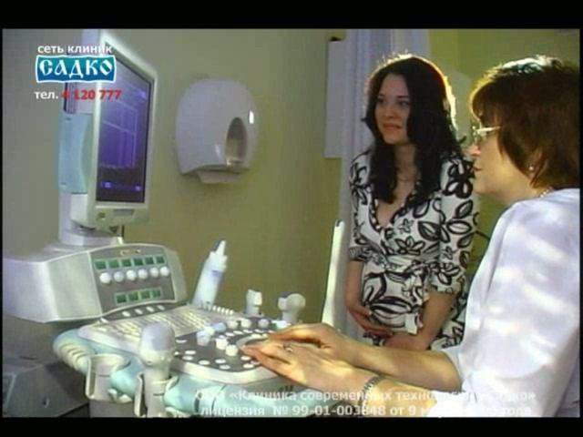 центр женского здоровья нижний новгород