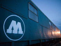 Coming Home #1 -  The Molotow™ Train