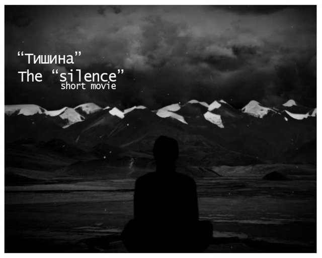 """The Silence"" shot musicmovie"