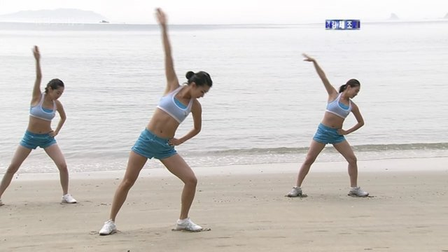 New Millennium health workout
