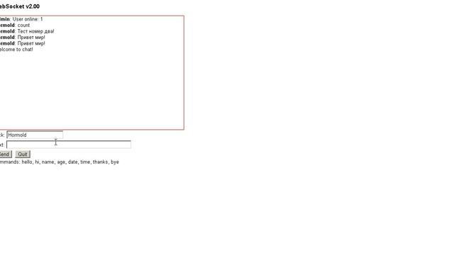 Websocket Demo