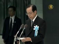 Japanese PM Avoids War Shrine Visit