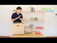 our TV show / paper roll xylophone
