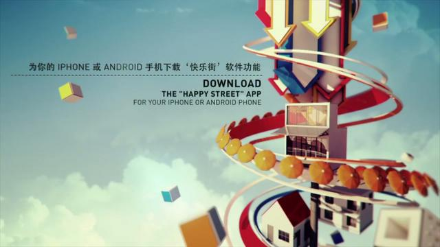 World Expo - Happy Street