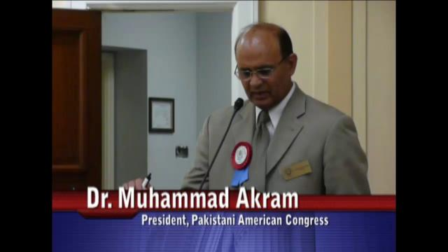 Pakistani American Congress on Capitol Hill: Part 1