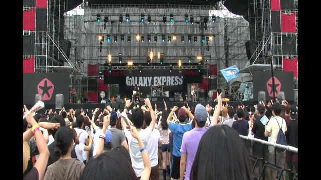 갤럭시 익스프레스 galaxy express (feat jungin)-i love rock n roll