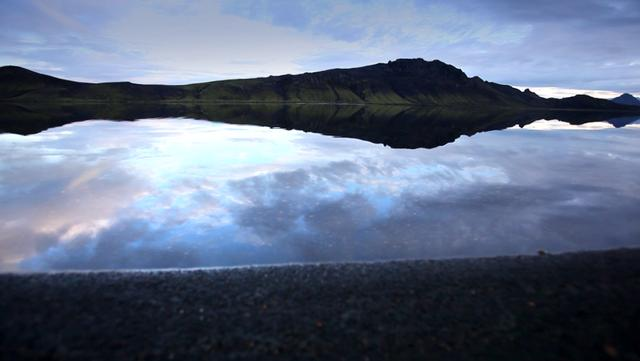 Thumbnail of video Hannes Smith - 5810 ICELAND
