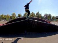 www.RollerBG.com www.vertigo-iztok.com