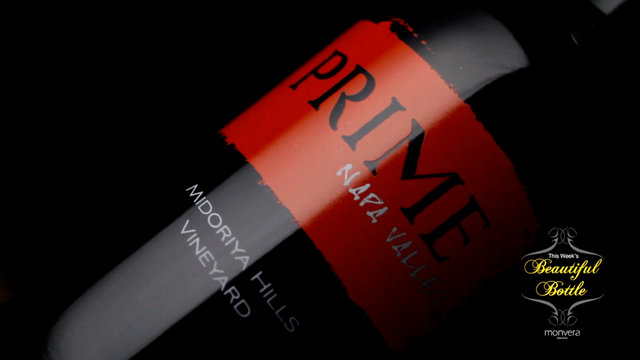 This Week's Beautiful Bottle: Prime Cellars