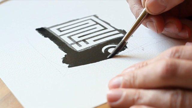 Tashi Mannox - Tibetan Calligrapher