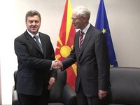With President of the former Yugoslav Republic of Macedonia, Gjorge IVANOV