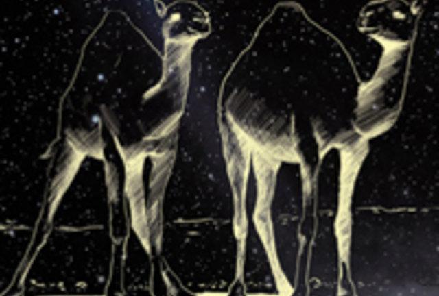 La estrella de Belén: entre la leyenda y la astronomía