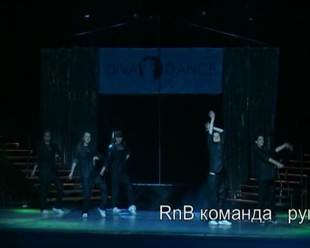 Отчетный концерт в Гигант-холле. Видео танца RNB.